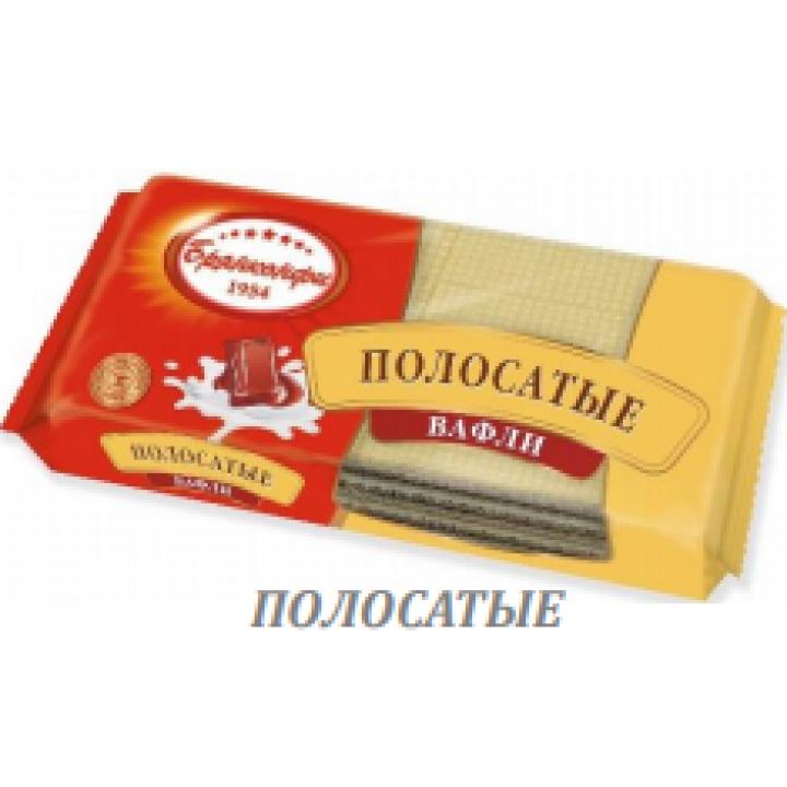 Вафли Полосатые Брянконфи