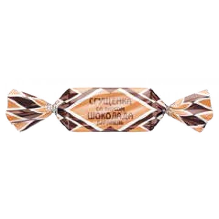 Карамель Сгущенка со вкусом шоколада в глаз Невский кондитер